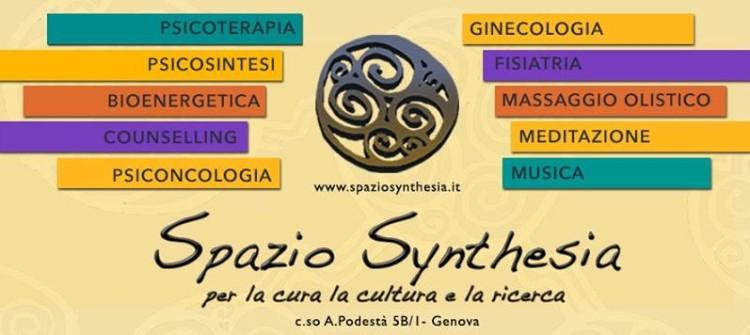 spazio synthesia